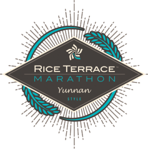 Rice Terrace Marathon